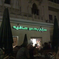 Photo taken at Starbucks by Maged A. on 10/10/2012