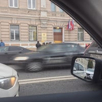 Photo taken at Федеральная Миграционная Служба России by Игорь on 9/30/2013
