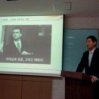 Photo taken at 성공을 도와주는 가게 by 창덕 임. on 9/17/2012