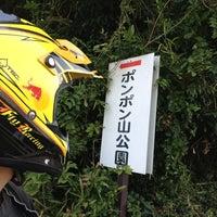 Photo taken at 高負彦根神社(ポンポン山) by makoto i. on 8/31/2013