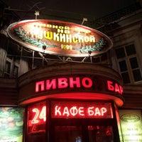Photo taken at Пивной бар на Пушкинской by Андрей Б. on 11/14/2012