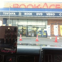 Photo taken at ブックエース 下館店 by CuttyMarby666 on 6/23/2013