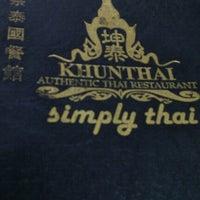 Photo taken at Khunthai Authentic Thai Restaurant by Jadelyn T. on 3/9/2013