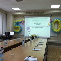 Photo taken at Кафедра АСУ, НТУ «ХПI» by Valery K. on 11/14/2014