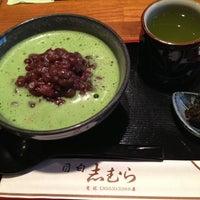 3/15/2013에 AKako님이 Shimura에서 찍은 사진