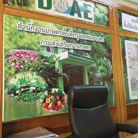 Photo taken at สำนักงานเกษตรกรุงเทพมหานคร by Chatchom C. on 1/12/2018