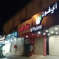 Photo taken at فلة فون || Fallah Phone by SOUL ®. on 6/3/2014