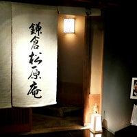4/22/2014에 Yuri I.님이 鎌倉 松原庵 欅에서 찍은 사진