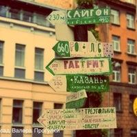 Photo taken at Дмитровский сквер (Эльфийский садик) by Valery Z. on 7/21/2013