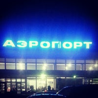 Photo taken at Bolshoye Savino International Airport (PEE) by Olga S. on 10/9/2012