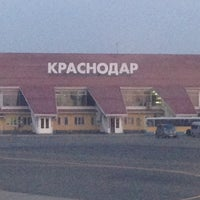 Photo taken at Pashkovsky International Airport (KRR) by Катаринка on 5/6/2013