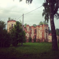 Photo taken at Усадьба Петровское-Княжищево by bmysterious on 5/24/2013