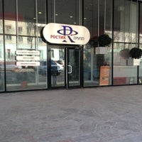 Photo taken at Росинтер Ресторантс by Balashova L. on 3/11/2013