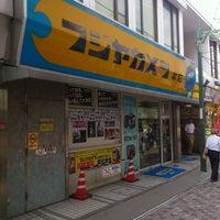 Photo taken at Fujiya Camera by sakuraba k. on 6/30/2013