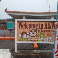 Photo taken at A&W 屋宜原店 by Myokee on 5/1/2013