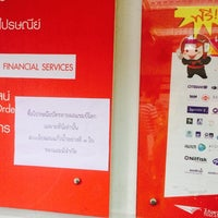 Photo taken at ไปรษณีย์มหาวิทยาลัย by chang t. on 6/9/2014