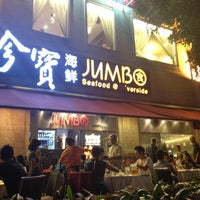 Photo taken at Jumbo Seafood Restaurant by mash on 1/4/2013