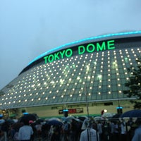 Photo taken at Tokyo Dome by You on 6/21/2013
