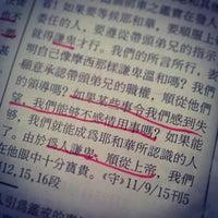 Photo taken at 捷運環狀公園 明德石牌段 by Elaine W. on 7/28/2013