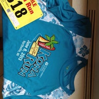 Photo taken at Kona Sports Package Pickup by Eric L. on 6/7/2013