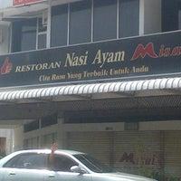 Photo taken at Nasi Ayam Misai by Are Long C. on 11/5/2013