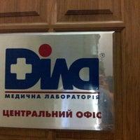 Photo taken at Центральний офіс ДІЛА / LLC DILA Headquarters by Dmytro F. on 7/2/2013