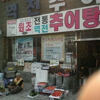Photo taken at 역전 추어탕 by 혁 김. on 10/14/2012