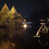 Photo taken at Kenroku-en Garden by strike on 2/2/2013