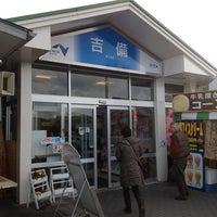 Photo taken at 吉備SA (下り) by strike on 2/16/2013