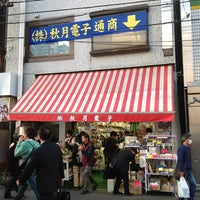 Photo taken at Akizuki Denshi Tsusho by strike on 3/12/2013