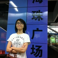 Photo taken at Guangzhou Metro Station by Bernice W. on 9/26/2013