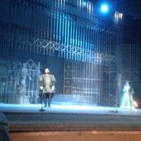 Photo taken at Летен Театър (The Summer Theatre) by Игорь П. on 8/22/2015