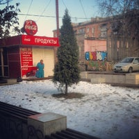 Photo taken at Western Union ТАВС Кубань by Eugene Y. on 3/4/2013