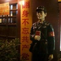 Photo taken at 大锅饭食堂 by Yuri ~. on 10/27/2013
