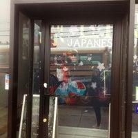 Photo taken at Linn Japanese Restaurant by Yuqing L. on 6/12/2014