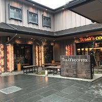 12/27/2017にKlanmeyyerがタリーズコーヒー 嵐電嵐山駅店で撮った写真