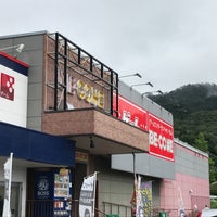 Photo taken at ビーカム 仙台愛子店 by bus! on 7/30/2017