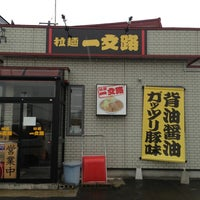 Photo taken at 拉麺一文路 by Masahiro I. on 3/18/2013