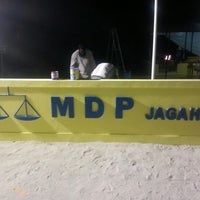 Photo taken at MDP Haruge by Rabeeu Z. on 6/25/2013
