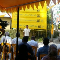 Photo taken at MDP Haruge by Rabeeu Z. on 6/28/2013