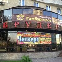 Снимок сделан в На Брудершафт пользователем Дмитрий К. 5/30/2013