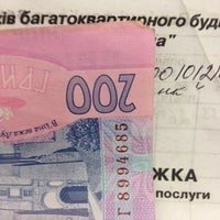 Photo taken at Банк Киевская Русь by ♌️DL on 1/14/2014