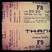 Photo taken at THANA Cineplex by Minnie F. on 10/28/2012