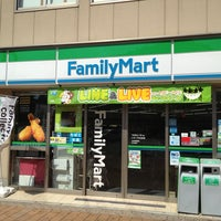 Photo taken at FamilyMart by 抹茶 on 5/15/2013
