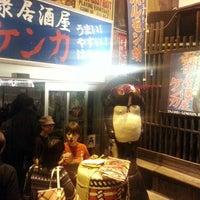 Photo taken at Taishu-Izakaya Kenka by Milly H. on 10/18/2012