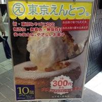 Photo taken at 山下晴三郎商店 横浜ポルタ店 by Yoshiaki H. on 12/16/2012