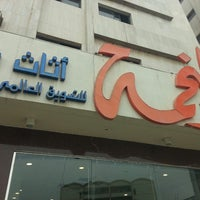 Photo taken at النجمة - أثاث مكتبي by Khalid A. on 5/12/2013
