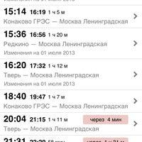 Photo taken at Ж/Д платформа Ямуга by Иван Ж. on 7/1/2013