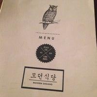 Photo taken at 모던식당 by Yoo Jeong L. on 5/5/2014