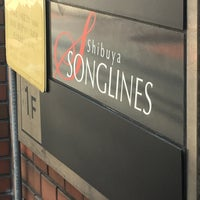 Photo taken at Songlines by Atsuya on 7/22/2017